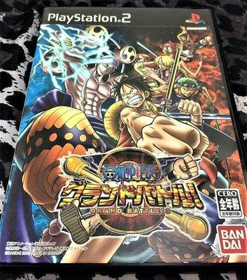 幸運小兔 PS2遊戲 PS2 航海王 偉大航路之戰 3 海賊王 GRAND BATTLE 3 偉大航道 日版 D7