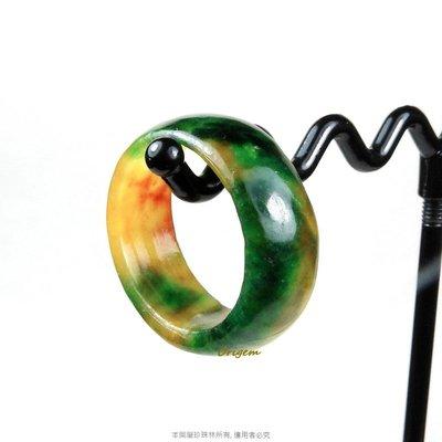 珍珠林~翠綠糖黃玉戒.也可當玉墬子佩戴#985 內徑17MM