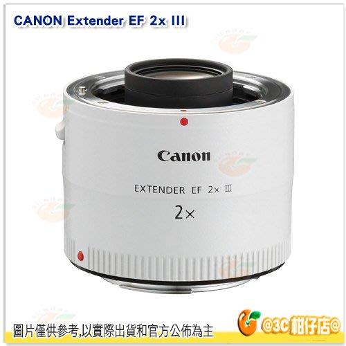 @3C 柑仔店@ Canon Extender EF 2x III 加倍鏡 增距鏡 平行輸入一年保固