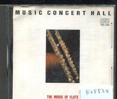 *真音樂* MUSIC CONCERT HALL 二手 K25524(無IFPI)