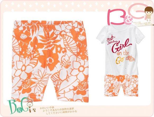 【B& G童裝】正品美國進口GYMBOREE Floral Bike Short花葉橘色內搭短褲7,8yrs