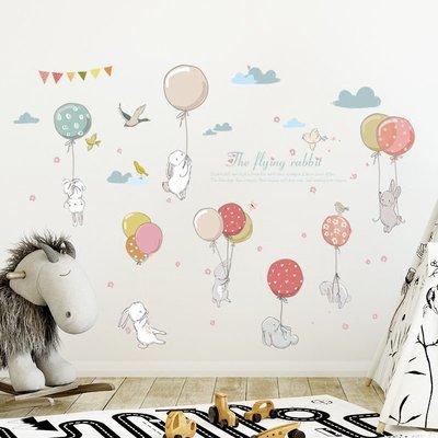 可愛少女心墻壁貼紙幼兒園兒童房墻貼自粘...