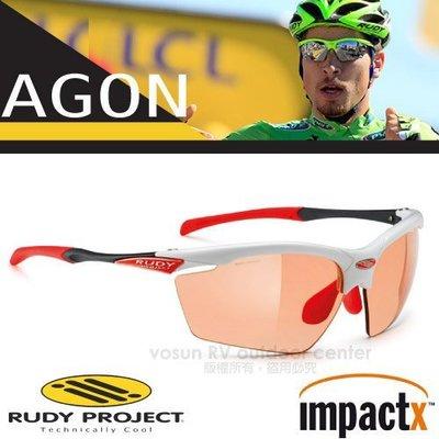 大里RV城市【Rudy Project】Agon ImpactX 防爆變色抗紫外線運動太陽眼鏡.耐衝擊 SP298469