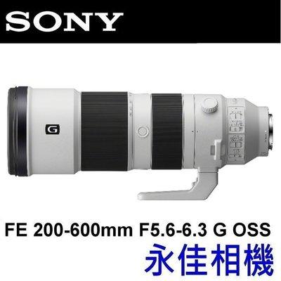 永佳相機_SONY FE 200-600mm F5.6-6.3 G OSS【SEL200600G】公司貨 ~現貨~ 1