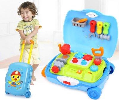 最新款~匯樂(HuiLe)小工匠旅行箱~小小工程師工具箱~兒童拉桿式行李箱~超實用的家家酒玩具◎童心玩具1館◎