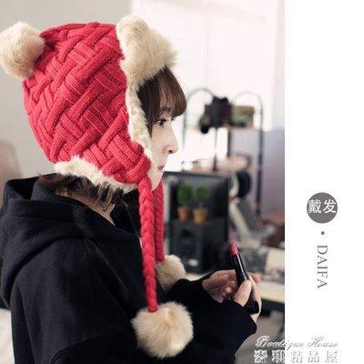 毛帽子 女保暖加厚防風護耳飛行韓版加絨針織毛線帽子女天MQJP508