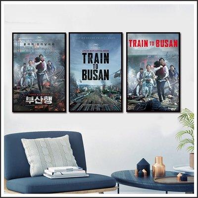 日本製畫布 電影海報 屍速列車 Train to Busan 掛畫 無框畫 @Movie PoP 賣場多款海報~