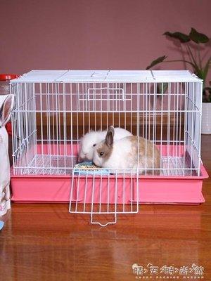 【限時特惠】兔籠防噴尿荷蘭豬用品兔子籠子寵物養殖特大號大號超大飼養別墅窩WD   ,節日促銷