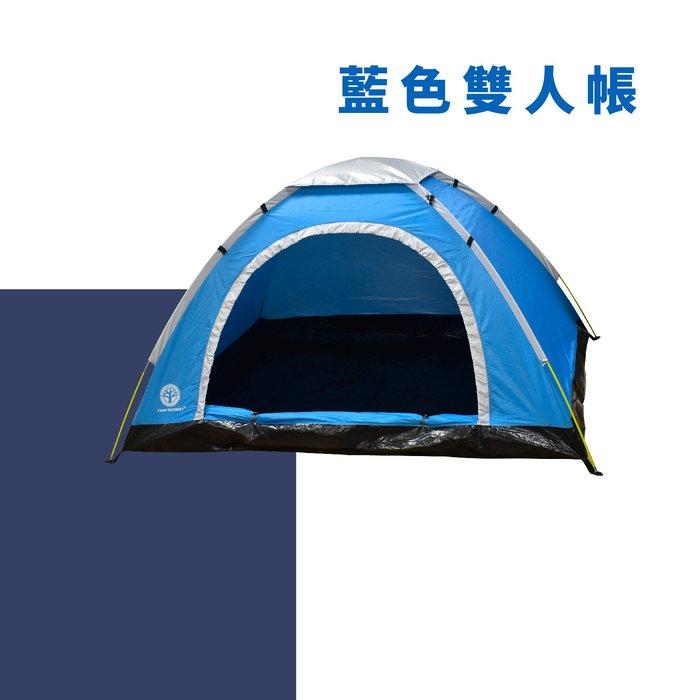 【Treewalker露遊】樣品特賣 藍色雙人帳 帳篷 二人帳 情侶帳 露營帳 睡帳 露營戶外 單門帳 傳統骨架
