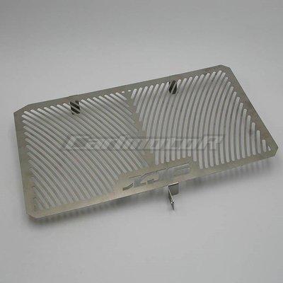 改裝水箱網 適用雅馬哈 XJ6 Diversion  F 水箱保護板 防護網護罩