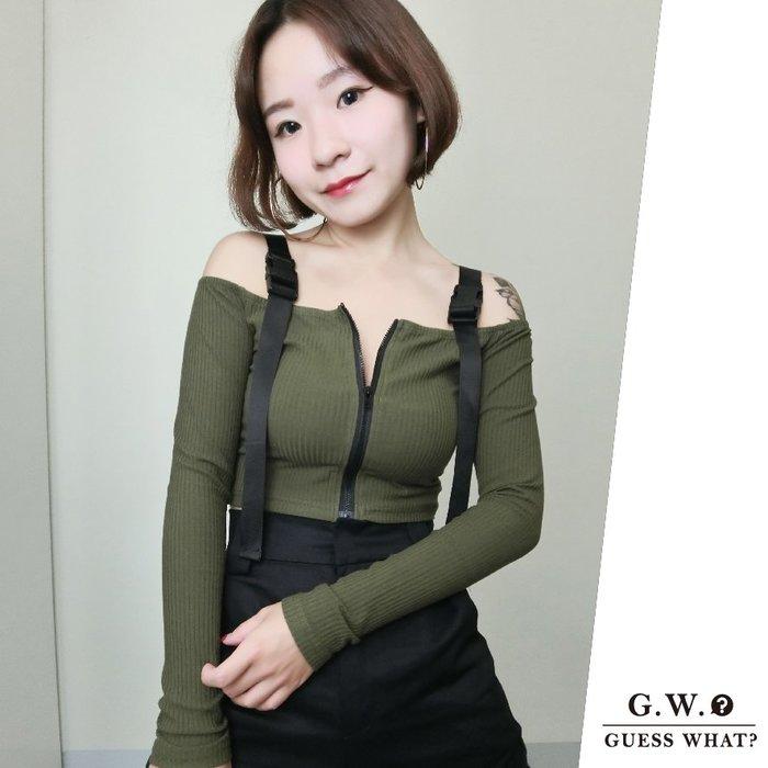 GW 軍綠色吊帶露肩長袖上衣歐美性感拉鍊造型 S-L GUESSWHAT