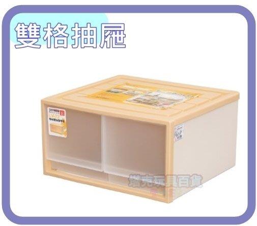 聯府  LV72(單入) 收納箱 收納櫃 整理箱 塑膠盒 露營 收納 雙 抽屜【H11001201】塔克百貨