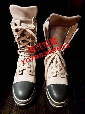 CHANEL靴子(滑雪可穿)全新38號。❤️回饋降價只有5天、即恢復原售價37000❤️
