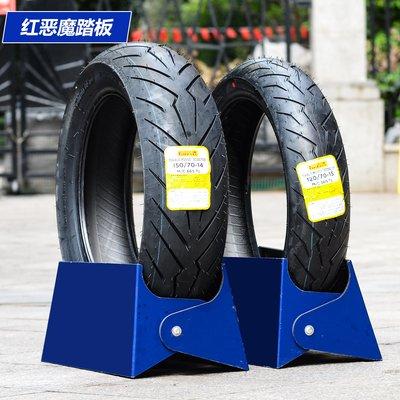倍耐力紅惡魔踏板車輪胎110 120 130 150 160 60 70 12 14 15 16