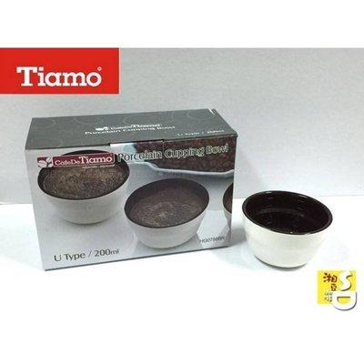 ~湘豆咖啡~ 附發票 TIAMO Cupping Cup 專業雙色 U型杯測杯/杯測杯 陶瓷材質200ml *6入-免運