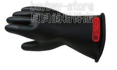 (安全衛生)耐低電壓手套(附保護皮手套...