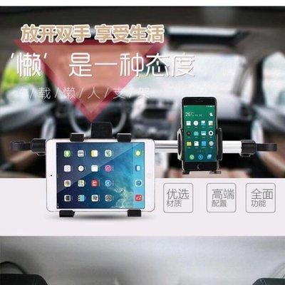 汽車後座ipad PRO 12.9支架 蘋果iPad 10.5寸 通用車載後排頭枕架