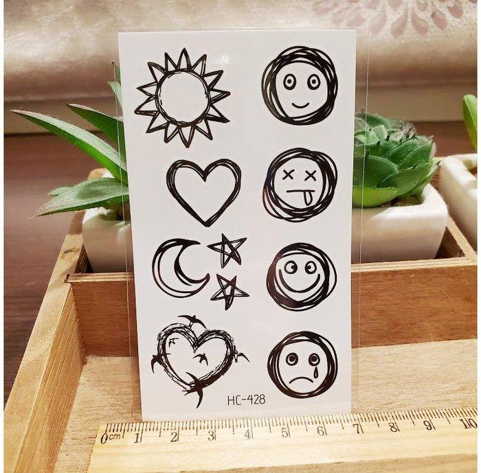 【萌古屋】黑色小圖騰 - 男女防水紋身貼紙刺青貼紙HC-428