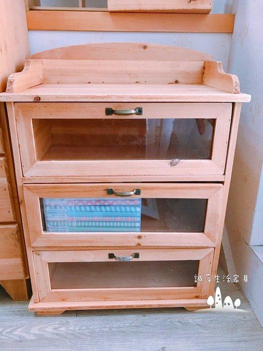 ~誠萍生活家具~ZAKKA日式三抽收納櫃 玻璃櫃 實木櫃 桌上型(原木色)~直購價$990