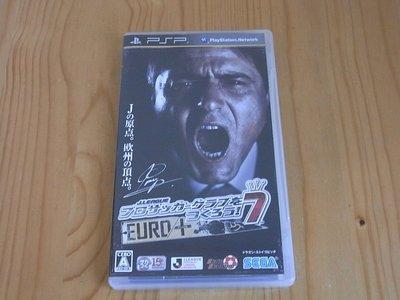 【小蕙館】PSP~ 模擬J聯盟足球7 EURO PLUS (純日版)