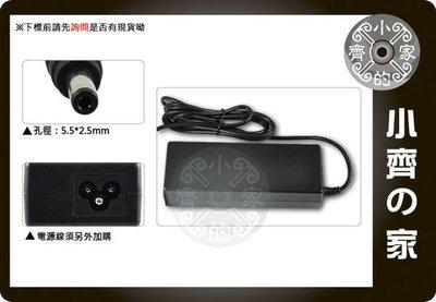 小齊的家 全新 12V 5A 17吋 18.5吋 19吋 22吋 24吋LCD TV液晶螢幕 通用 變壓器 適配器