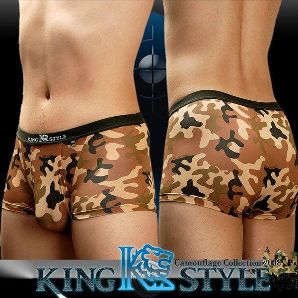 KING STYLE 世界專利 全機能囊袋內褲【貨號CF-B46-BR】B型陰莖向下→男性四角內褲