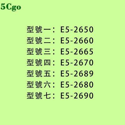5Cgo【含稅】E5-2650 2660 2665 2670 2680 2689 2690 CPU C2 V2配X79 台北市