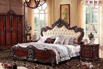 【大熊傢俱】908 歐式 皮床 雙人床 歐式古典 雙人床台 新古典 床架