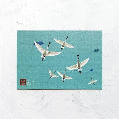 卡片 明信片*畫話臺南-黑面琵鷺*不哭鳥