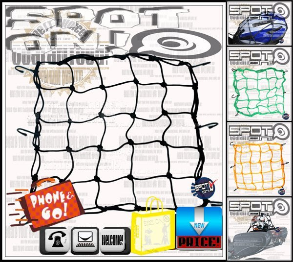 Spot ON - BXP01 油箱網 行李繩 貨架束帶-40cm X 40cm ! M2R APEX OGK RCV