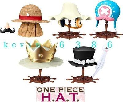 東京都-海賊王H.A.T帽子造型瓶蓋VOL:3-2年後新世界篇-單售魯夫草帽 正日版 附外盒 現貨