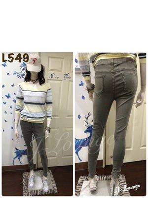 L549 全新美國 RESERVED 軍綠色超彈力休閒牛仔褲 super stretch denim pants J-Lounge