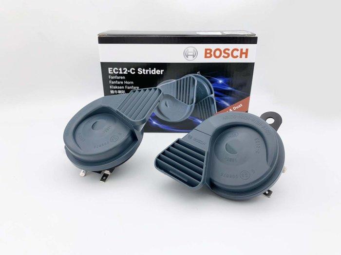 BOSCH喇叭 EC12-C 蝸牛喇叭 高低音喇叭 雙音喇叭 汽機車喇叭 12V