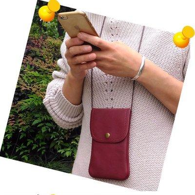 【GooMea】3免運 SUGAR Y16 5.45吋 單層 掛頸 斜背 掛脖 手機袋 手機套 灰紅