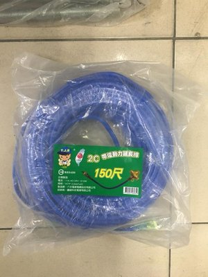 [曾旺]台灣製造  動力延長線 電源線 電纜線 附燈 2.0平方2C 150尺