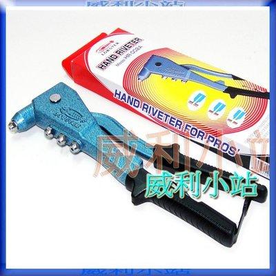 【威利小站】日本 LOBSTER 蝦牌手動拉釘槍 ( 鉚釘槍 ) HR-002A,手工具的大品牌~