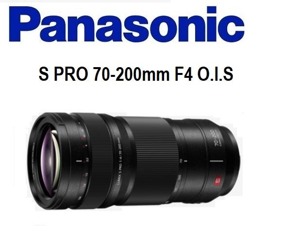 名揚數位【職人專案價十二月底止】PANASONICS S PRO 70-200mm F4 O.I.S 松下公司貨兩年保固