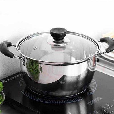 湯鍋 T不銹鋼湯鍋加厚家用小火鍋煮粥煲湯不粘鍋奶鍋燉鍋電磁爐通用鍋