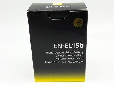 最新款 Nikon EN-EL15B ENEL15b 原廠鋰電池 Z6 Z7【取代 EN-EL15A EN-EL15