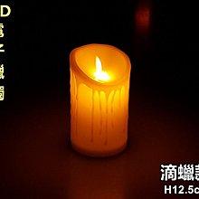 【喬尚拍賣】LED電子蠟燭【滴蠟款】無火.無煙.仿真閃爍火焰燈