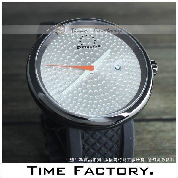 【時間工廠】 EUROSTAR(歐洲之星) 藍寶石水晶玻璃造型膠帶腕錶 EU-1180A1