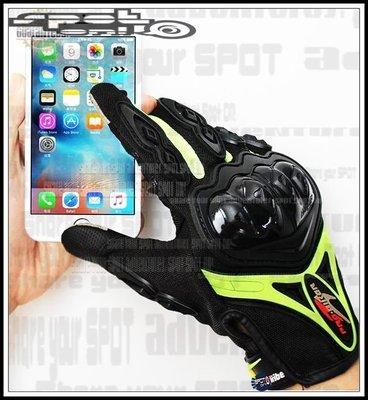 Spot ON - PRO BIKER 原廠 MCS42 電容觸控手套!奇俠 ESS TUNING 玫瑰香薰 萊爾富超商