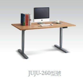 博司精機 JUJU-260 電動 升降桌 成長桌 坐站兩用 JUJU260
