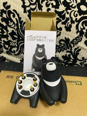 股東會紀念品熊愛台灣螺絲起子工具組-中鋼聚碩科技 馬燈。中鋼「台灣美印象收納禮盒~皂到幸福」