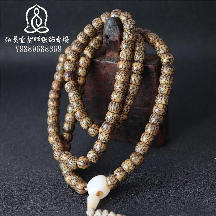 【弘慧堂】   100%包老西藏罕見血絲菩提子 手串念珠藏式 金絲星月 菩提子佛珠念珠