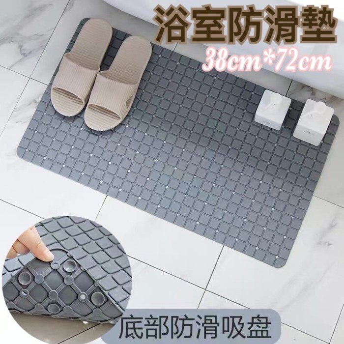 《日樣》台灣現貨發貨 浴室防滑墊 抗汙排水止滑地墊 防滑墊 排水 按摩 地墊