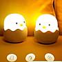 小夜燈 創意雞拍拍硅膠小夜燈充電插電節能嬰...