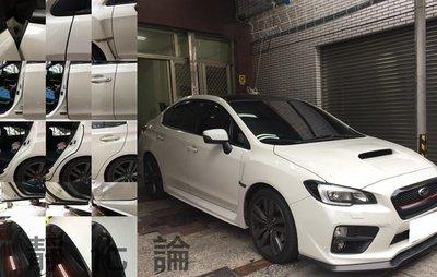 ☆久豆麻鉄☆ Subaru Levorg 四門 可用 (風切套組) 隔音條 全車隔音套組 汽車隔音條 靜化論 公司貨