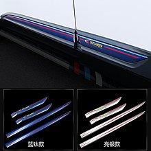 【機車王子】現貨!Mitsubishi 三菱 18年款 Outlander 改裝專用 車身飾條 不銹鋼車門防撞條 裝飾亮條