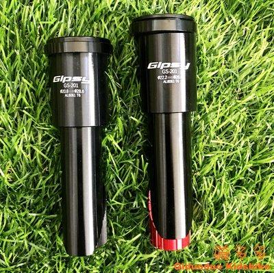 GIPSY 龍頭轉接立管 立芯 豎管 22.2mm/20.8mm 適用:STRIDER/PRO/FUNBIKE